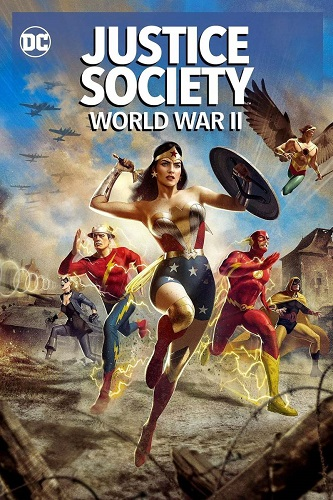 Justice Society: World War II cover